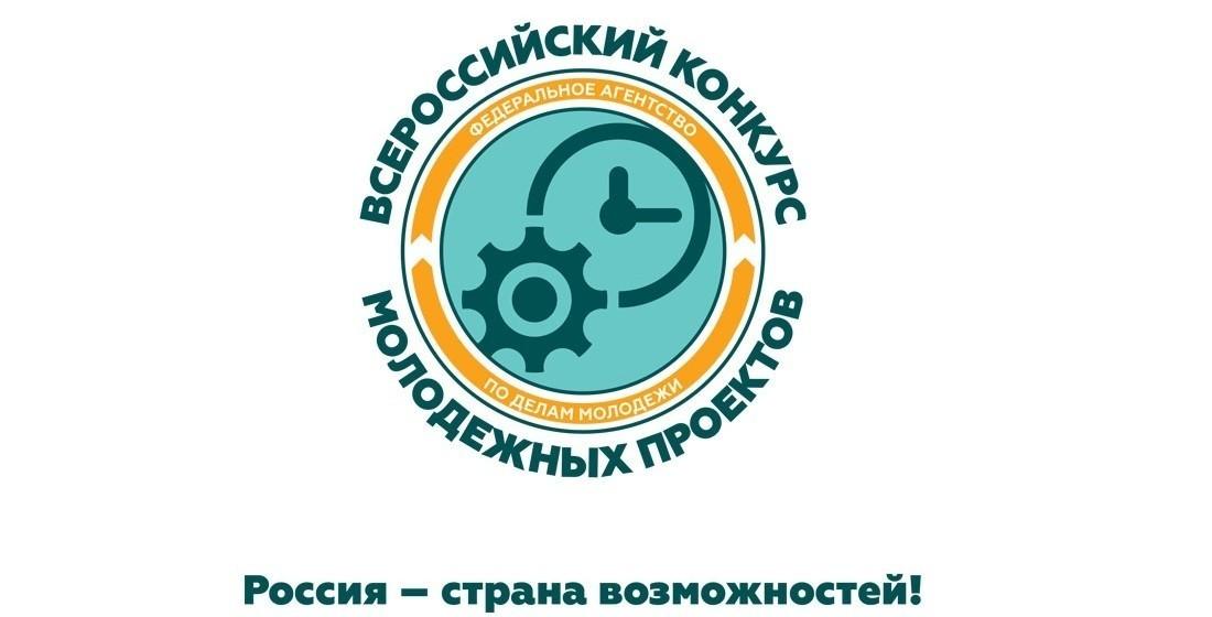 У Сеченовского университета — первое место в конкурсе молодежных проектов