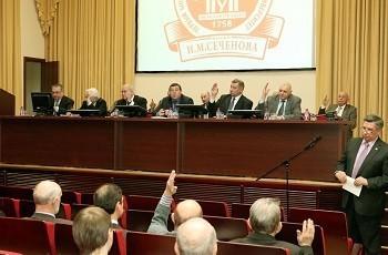 Ученый совет обсудил международную конкурентоспособность университета