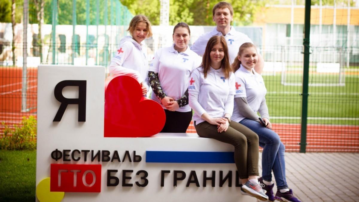 Проект «ГТО без границ» Сеченовского Университета номинирован на премию как лучший спортивный проект года