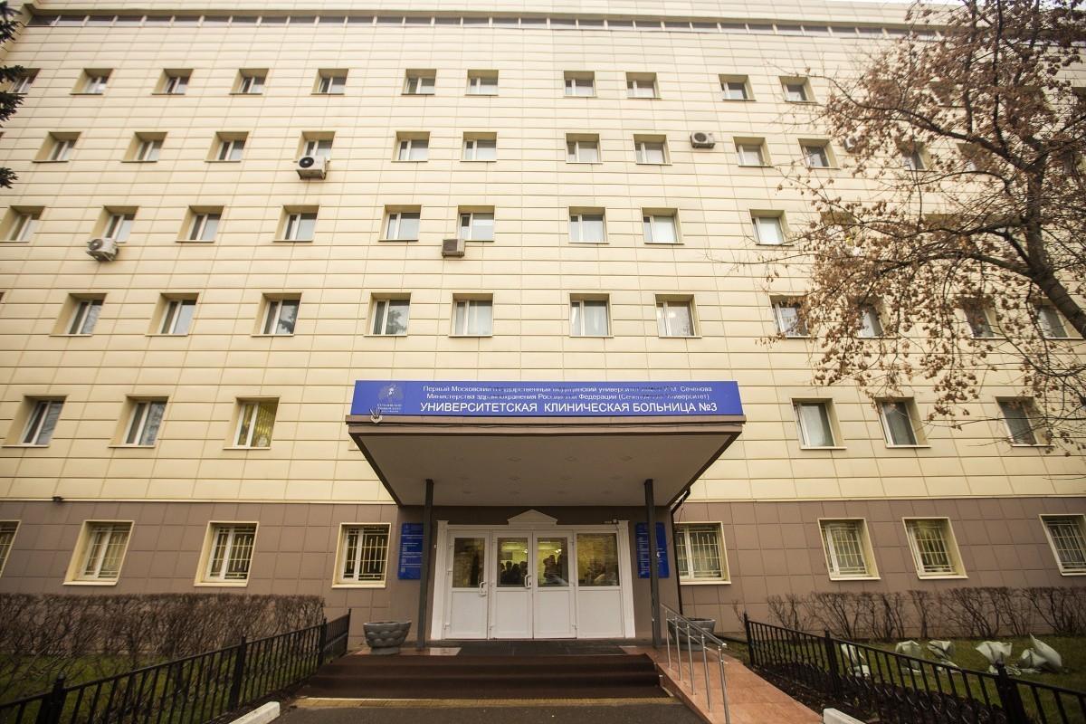 На базе Сеченовского Университета создан Федеральный дистанционный консультативный центр анестезиологии-реаниматологии для взрослых
