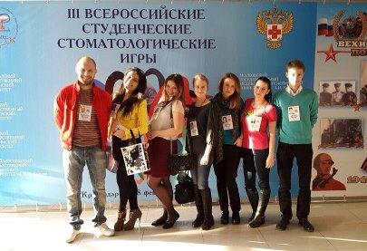 III Всероссийские Студенческие Стоматологические игры в Краснодаре