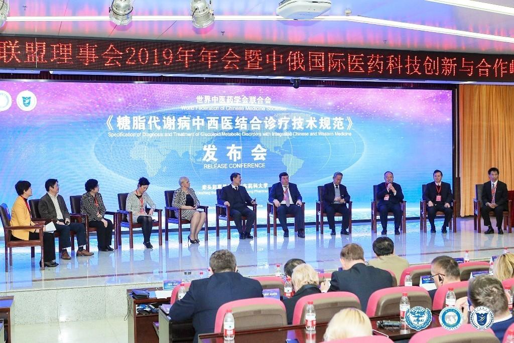 Международное сотрудничество России и Китая: в КНР прошло заседание РКАМУ и Форум ректоров по инновационным методам в фармацевтическом образовании