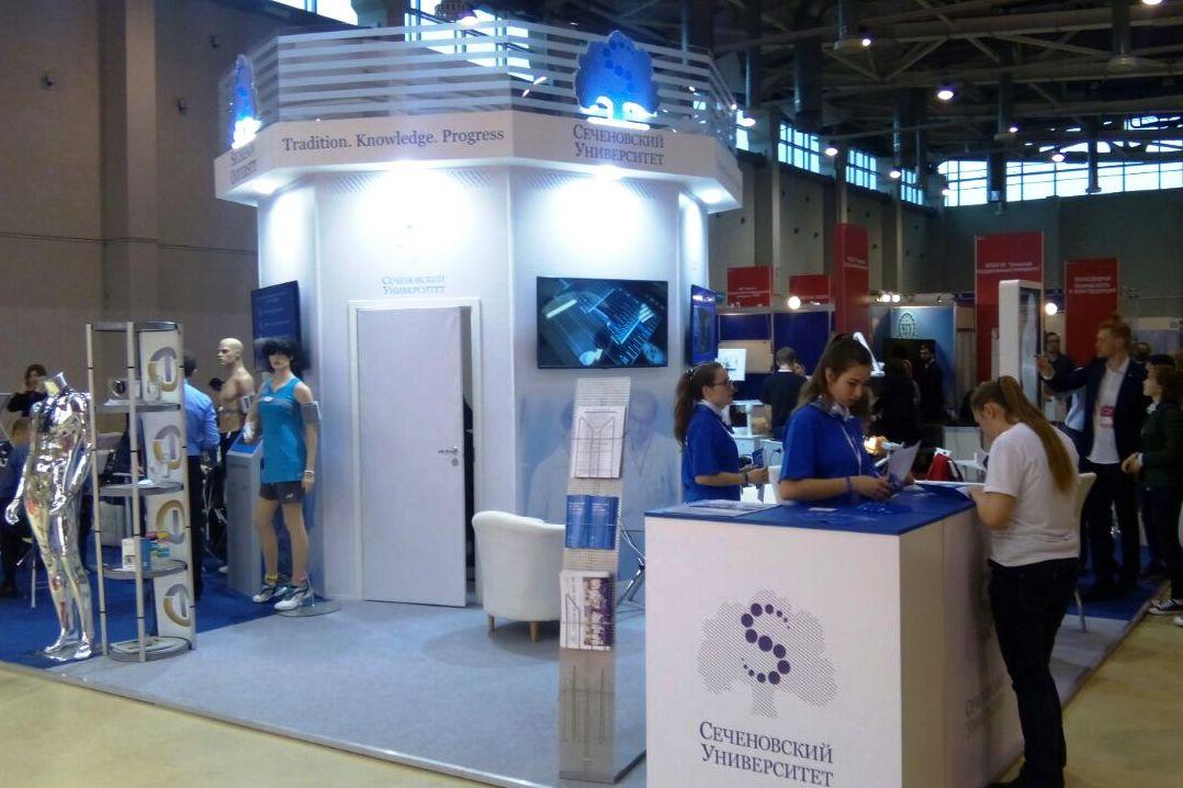 Открылся Московский международный салон образования