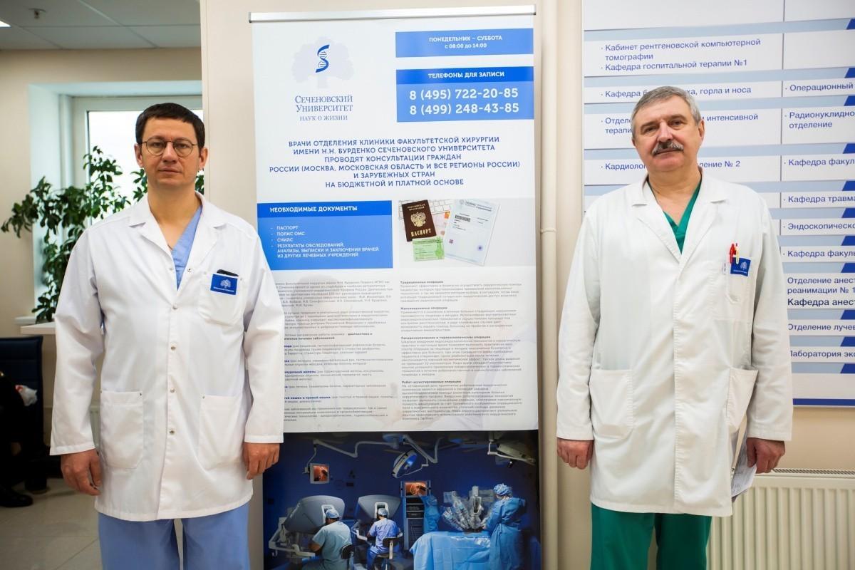 Онкохирурги Сеченовского Университета подарили надежду пациентам