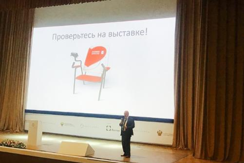 Научный десант Сеченовского Университета на «БИОТЕХМЕД 2019»