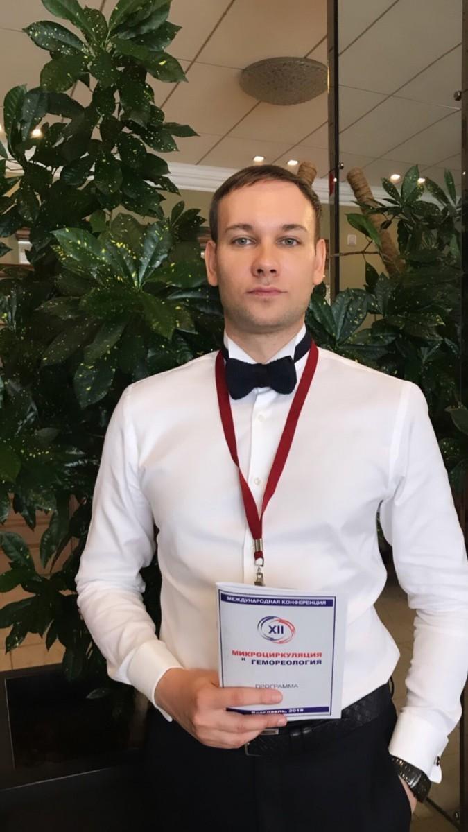 Профессор Сеченовского университета – председатель секции Международной конференции