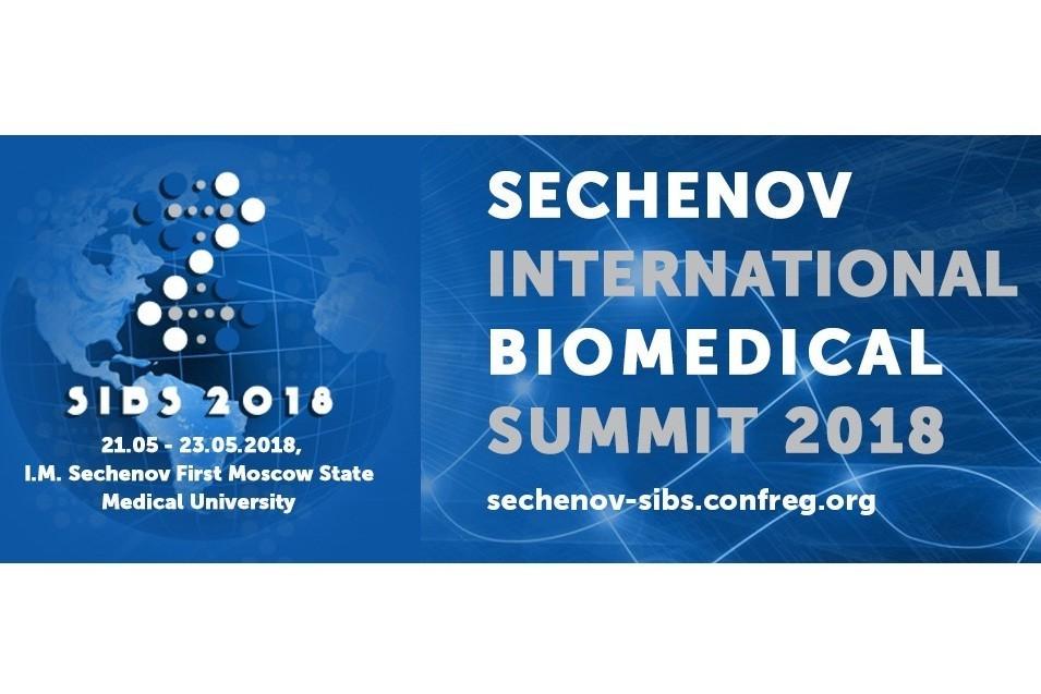 Приглашаем на Сеченовский Международный Биомедицинский Саммит-2018