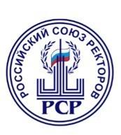 Петр Витальевич Глыбочко избран вице-президентом Российского союза ректоров