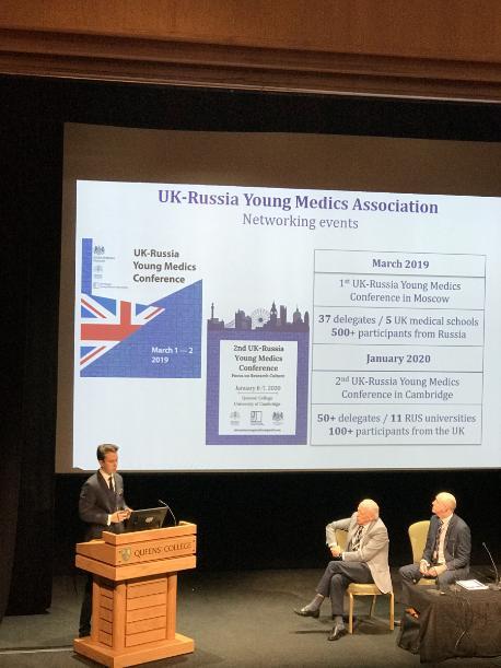 Научная дипломатия: российские и британские ученые ищут пути эффективного сотрудничества