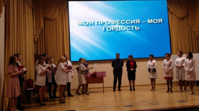 Необычный конкурс «Лучшая команда медицинских сестер: практика и образование»