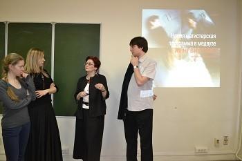 21 марта состоялась презентация новой образовательной магистерской программы по направлению подготовки ЛИНГВИСТИКА