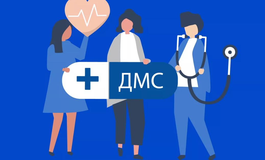 Программы ДМС в клиническом центре Сеченовского университета