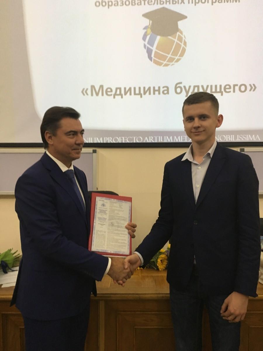 Выпускники Сеченовского Университета получили Европейское приложение к диплому о высшем образовании
