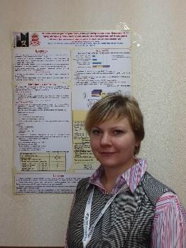 В Казани состоялся конкурс молодых учёных