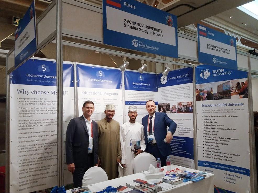 Сеченовский университет на выставке в Дубае