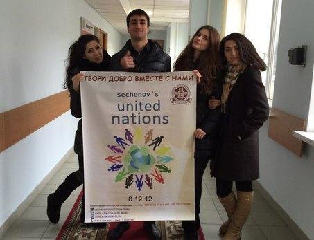 Волонтеры Sechenov's United Nations Первого МГМУ в госпитале ветеранов