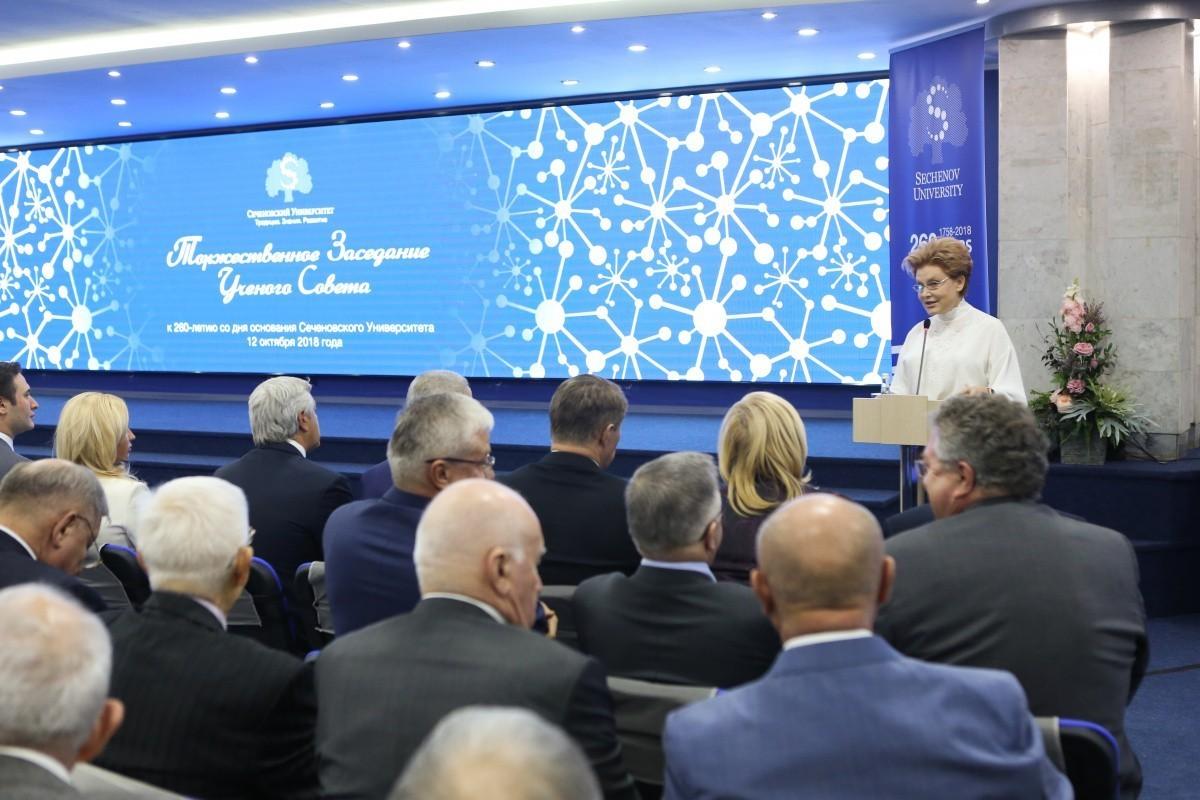 Ученый совет отметил юбилей – 260-летие Сеченовского университета