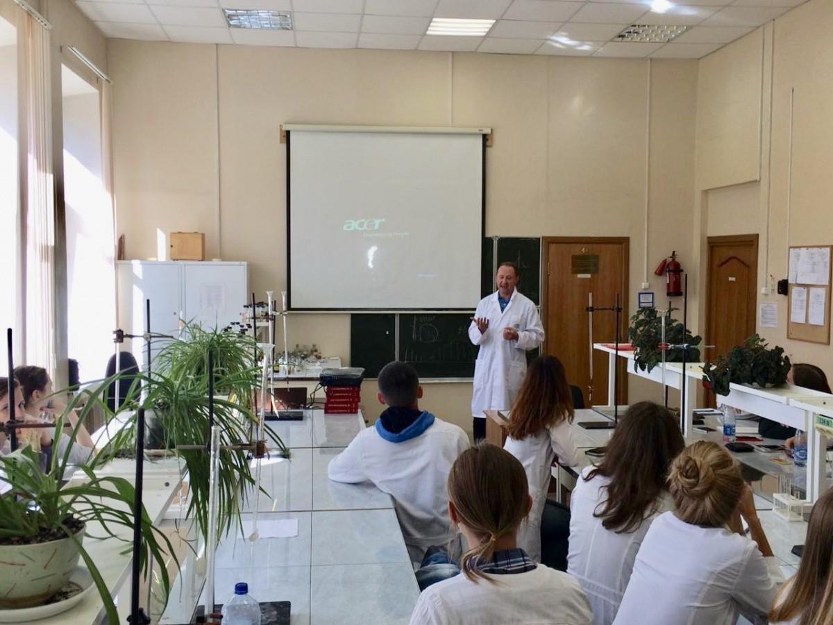 В Институте фармации прошли лекции Романа Зубарева