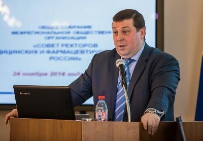 Первый Мед станет Национальным центром аккредитации специалистов здравоохранения в РФ