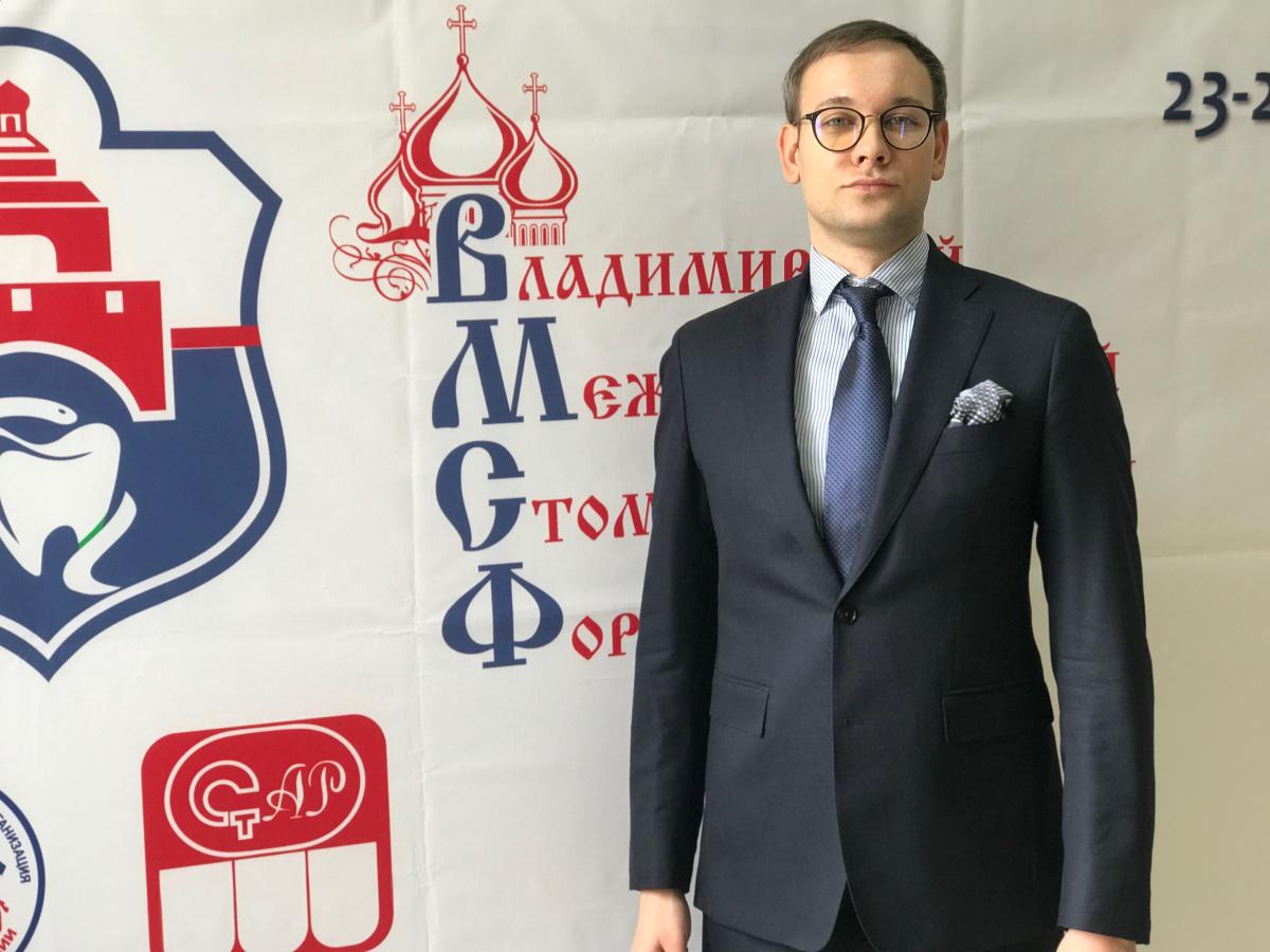 Сеченовский университет представлен на федеральном Стоматологическом форуме