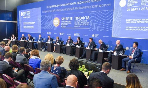 Sechenov University at SPIEF-2018:  advanced technologies in medicine