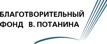 Фонд Потанина представил рейтинг вузов 2012/2013