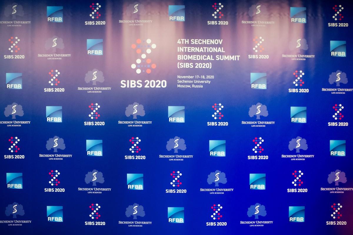 SIBS-2020: научная повестка отвечает передовым трендам в биомедицине