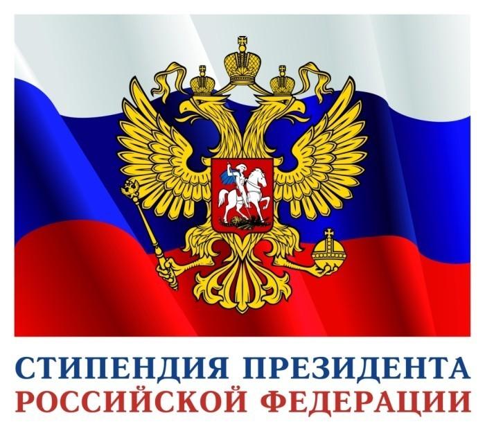 Молодые ученые Сеченовского университета  стали победителями конкурса стипендий Президента РФ