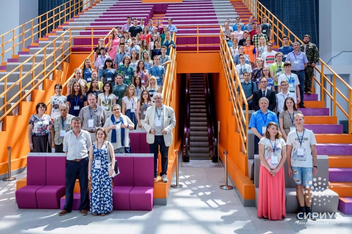 Первая студенческая научная школа по генетике открылась в Сочи