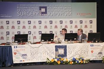 «Российская школа колоректальной хирургии» собрала ведущих экспертов мировой  гастроэнтерологии