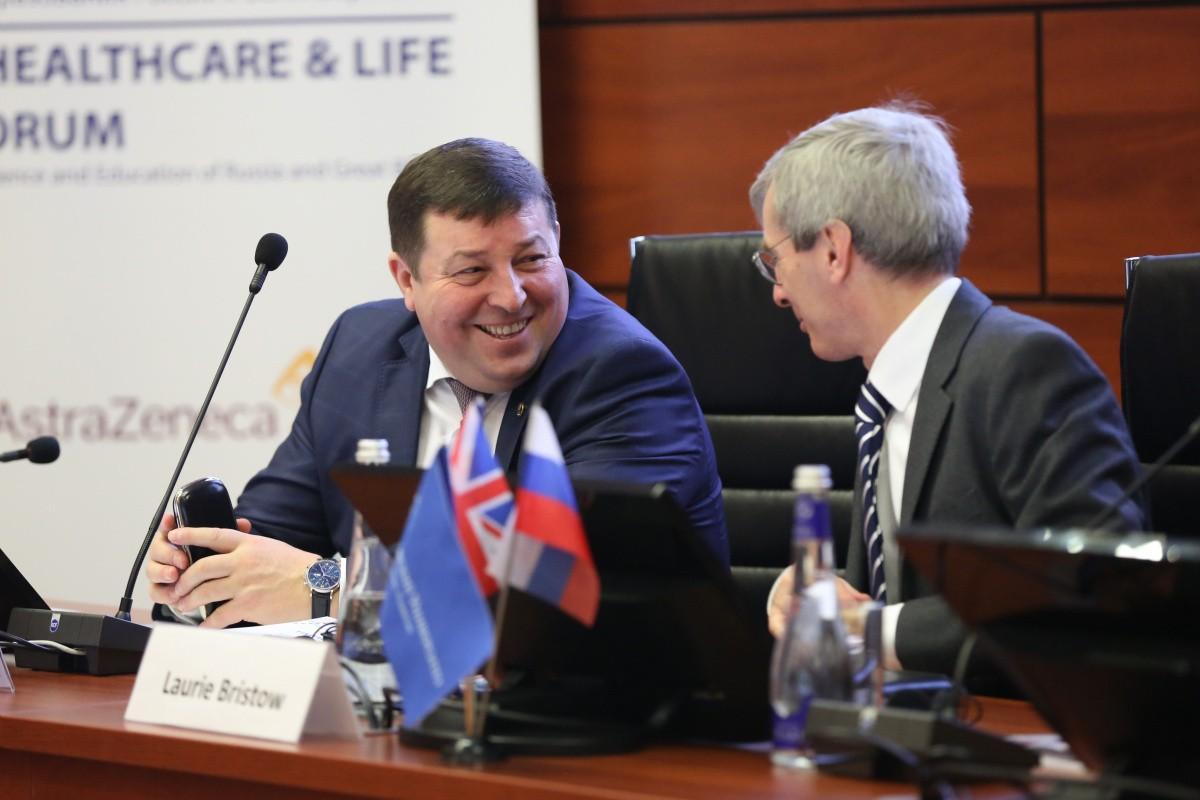 Российско-британский форум «Здравоохранение и жизнь» стал эффективной площадкой для обмена опытом в сфере медицины, фармацевтики, науки и образования