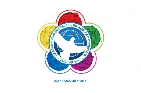 10 дней до старта фестиваля молодежи и студентов