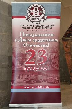 Университет поздравил своих ветеранов и защитников Отечества