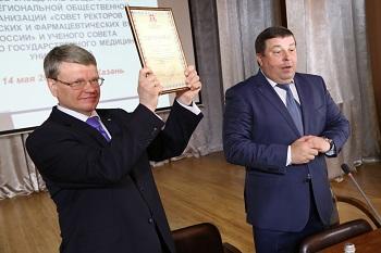 Совет ректоров провел выездное заседание в Казани