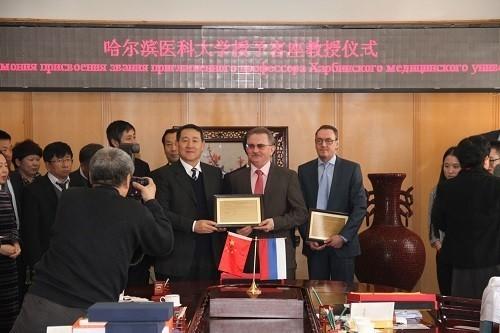 Началась реализация рабочего плана сотрудничества с китайскими вузами
