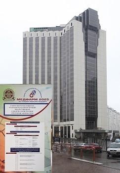 «МЕДФАРМ 2025» - международный конгресс по практической медицине и фармации