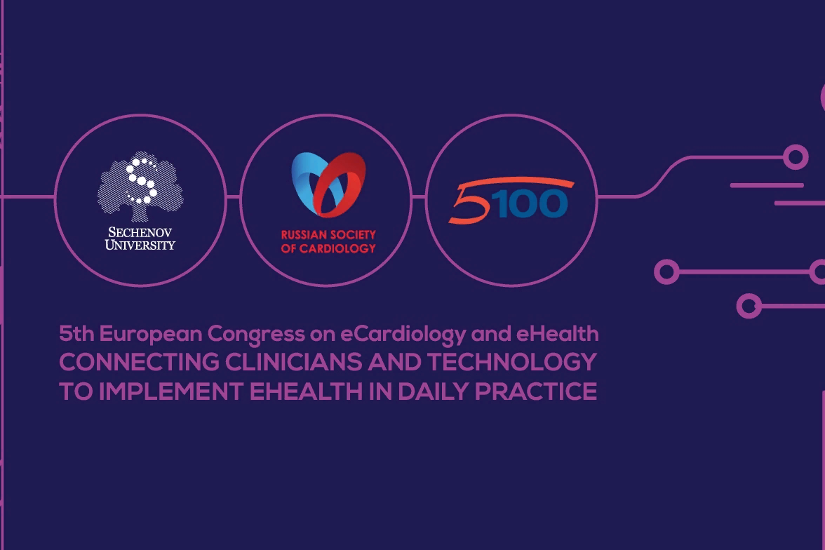 Sechenov University welcomes to join the 5th European Congress on eCardiology and eHealth-2018!