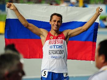 На пути к Олимпиаде в Сочи - 2014