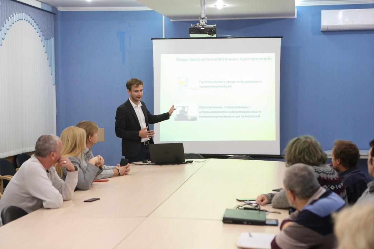 Вопросы кибербезопасности медицинских учреждений обсудили в Сеченовском университете