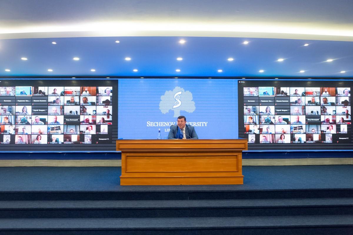 Медицина и социум: ученый совет принял стратегию развития институтов