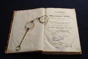 Музей истории медицины хранит уникальное издание по физиологии