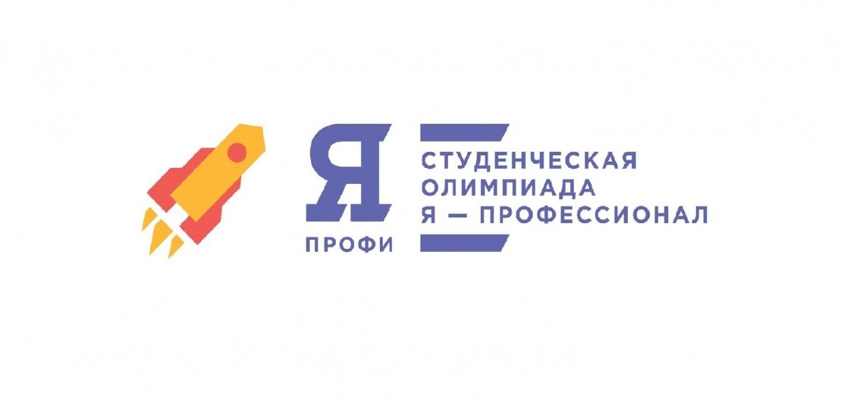 Студенты Сеченовского университета попали в число лидеров по итогам регистрации на олимпиаду «Я – профессионал»
