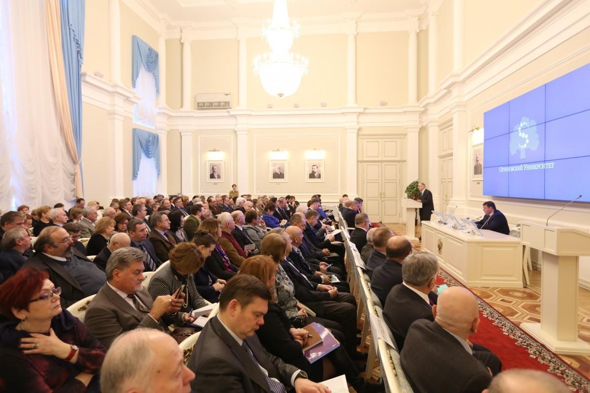 Ученый совет обсудил стратегию развития новых институтов и клиники