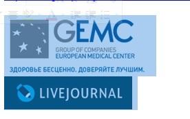 Студенты Певого Меда прошли летнюю практику в Европейском медицинском центре