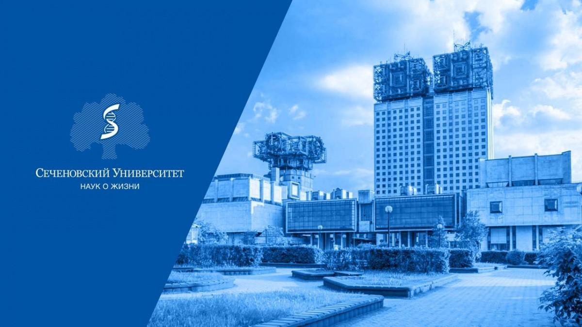 Ученые Сеченовского университета стали академиками и член-корреспондентами РАН