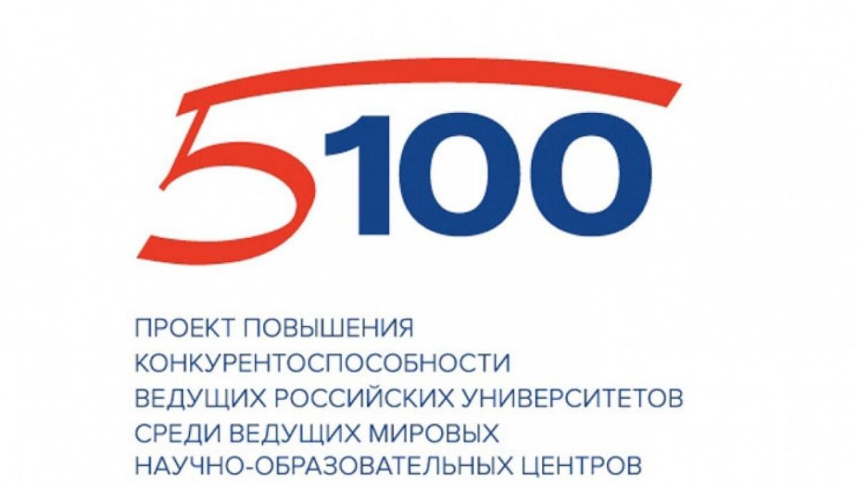 Сеченовский университет сохранил позиции в «Проекте 5-100»