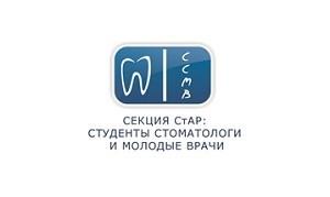 17 сентября прошел 34-ый Московский международный стоматологический форум и выставка «ДЕНТАЛ ЭКСПО»