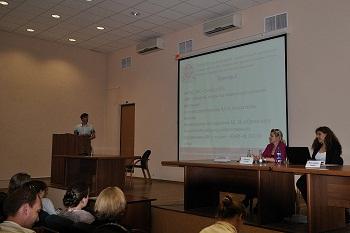 НПК с международным участием «Разработка и регистрация лекарственных средств: прикладные аспекты»