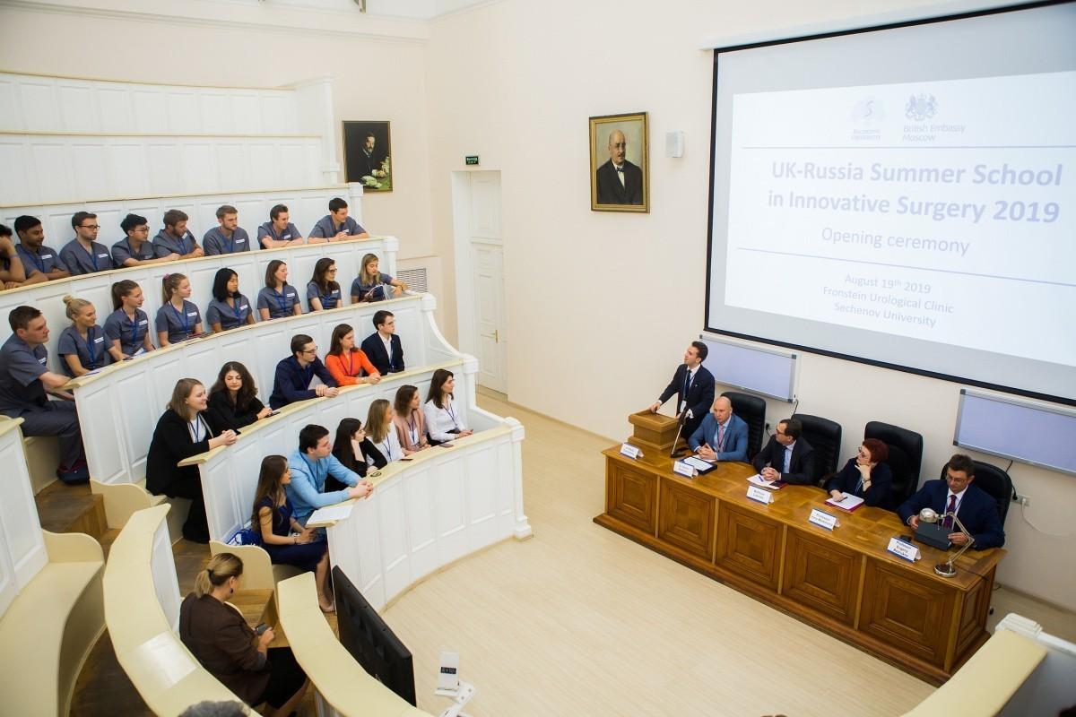В Сеченовском университете открылась III Российско-Британская летняя школа по инновационной хирургии
