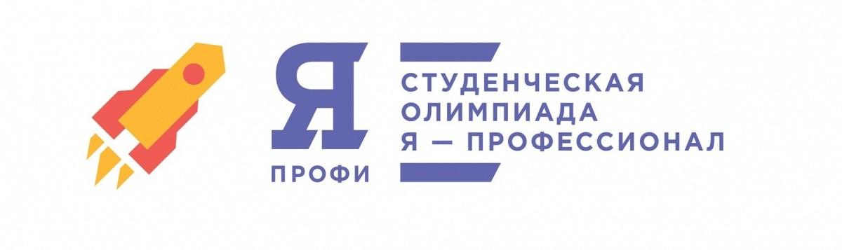 «Я — профессионал»: серия медицинских вебинаров Сеченовского университета